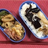 親父の弁当 Japanese father's box lunch everyday