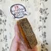 家で出来たての風味を楽しめる、R-COMBINATIONの燻製チーズ