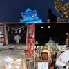 【令和二年目】大阪城ブルーライトアップ/護摩行/巫女舞【願いはひとつ】