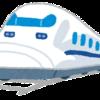 小学生のお子さんがいる家族での利用におすすめ!「元日JR西日本乗り放題きっぷ2019」での旅。