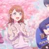 【 プロセカ 】君と歌う、桜舞う世界で 【 チアフルカーニバル 】