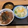 松屋 栄三丁目店-栄