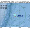 2017年09月22日 08時43分 三陸沖でM4.4の地震