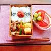 【お弁当】豚肉の生姜焼き弁当20180723