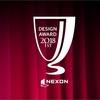 NEXON「Design Award 2018 1st」が開催されました!