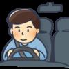 【電車通勤 or 車通勤】車通勤のヒロシが思う、車通勤のメリット・デメリット