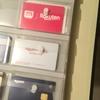 クレジットカードやキャッシュカードをファイリングするならジャンルでまとめてポケットに