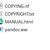 (Pandoc)2.11が出ましたね!