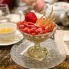春のパレスホテルで3種の苺パフェをいただきました。