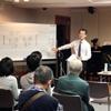 クラシック音楽講座 Vol.1 終了致しました!