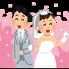 彼が結婚してくれない…アラサーの最終手段3選
