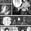 4ページ&ラフ