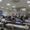 2015JCA 講師オリジナル 全国講習会in高知市会場