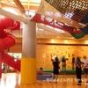 【秩父別】無料でいいの⁉屋内施設『キッズスクエア ちっくる』のネット遊具が楽しすぎる!