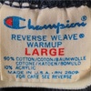 782 VINTAGE Champion reverse weave NAVY PLAIN SWEAT 80's