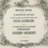 コンスタンティン・グリャコ『葬送行進曲』の音源を作成する - 音楽雑記