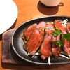 【大阪】ランチ千円!ザ・エイジングハウス1795でこだわりの熟成肉を楽しむ