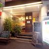 【オススメ5店】淀屋橋・本町・北浜・天満橋(大阪)にあるパスタが人気のお店
