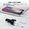 AUKEY USB PD対応のカーチャージャーCC-Y7が500円オフ、軽量で高出力!