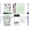 【グッズ】 B-PROJECT ミニレターセット 2017年3月頃発売予定