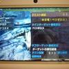 MHXX攻略:集会酒場G★3『氷牙竜・ベリオロス!』  オフライン(ソロ)でクリアー