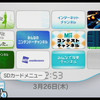 GDC2009にて任天堂岩田社長が基調講演〜Wii SDカード起動やDSゼルダ新作など