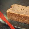ぎっしり美味しい!あんこチョコケーキのレシピ!
