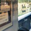 年収も分かる!?通勤中の電車の中の時間はみんな何して過ごしているの!?