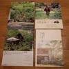 【外構、雑木の庭、ガーデニング】ぼくが庭づくりで参考にするおすすめの本・書籍4選!