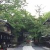 京都でランチと、今宮神社参拝