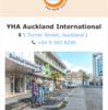 【NZオークランド】YHAに宿泊したら、キッチンも広く清潔感があり、立地も良かったです◎
