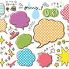 アフィリエイトブログの伝わりやすい言葉の選び方とは?