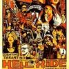 バイクドドドでボーン・トゥ・ビー・キル!〜映画『ヘルライド』