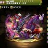 【パズドラ】黙想の孔龍楽士ルオの入手方法やスキル上げ、使い道情報!