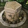 【関東ITSで行く】琵琶湖・京都4日間の旅 2日目