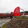 島根県でリンゴ風呂!ついでに、アップルパイとリンゴ狩り♪