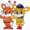 奈良県警察官採用試験が大きく変わります!
