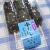 ヤマザキの串団子シリーズが好き