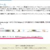 カスタマーレビューページで生成したURLが「リンクの動作確認ツール」でエラーの件