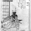 絹狸 (『百器徒然袋』より)