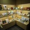 ミュージアム・ショップの記念品・商品(山頭火ふるさと館)
