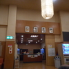 京都のスーパー銭湯、仁左衛門の湯