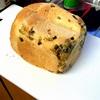 きゅうりパン