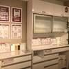 【購入レポート】ニトリの組み合わせキッチンボード「リガーレ」