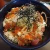 3種類の変化が楽しめる海鮮丼、海街丼【三軒茶屋】