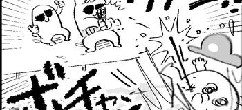 (4コマ)溺死