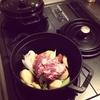 STAUBで無水肉じゃがの作り方。