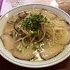 🚩外食日記(45)    宮崎ランチ   「らーめん処  菊や」より、【焼き豚ラーメン】【焼き飯】‼️