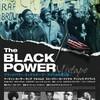 【感想】ブラックパワー・ミックステープ~アメリカの光と影~