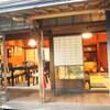 【奈良】 茶房 長谷路は日本庭園が見渡せる落ち着く古民家カフェ